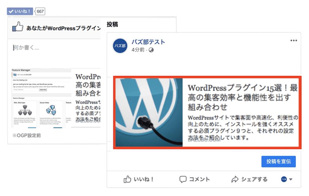10.000人のFacebook
