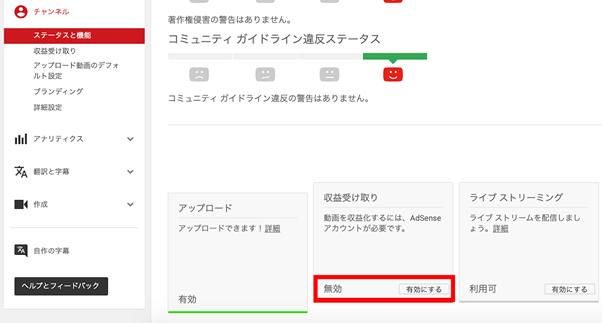 YouTube 1000人 4000時間