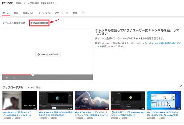 YouTube 4000時間