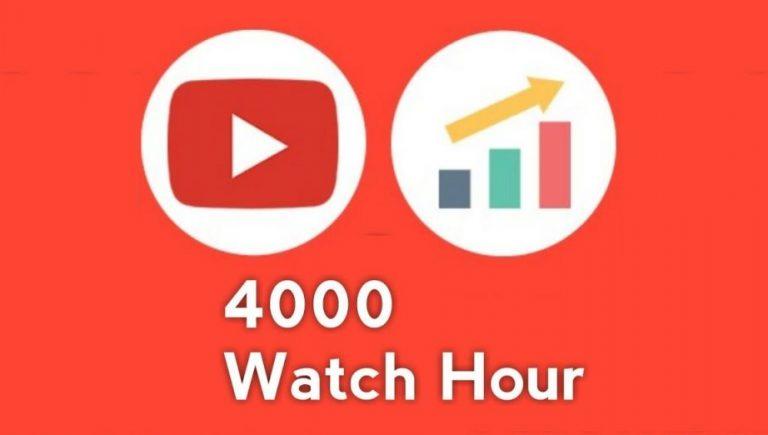 reach 4000 watch hours