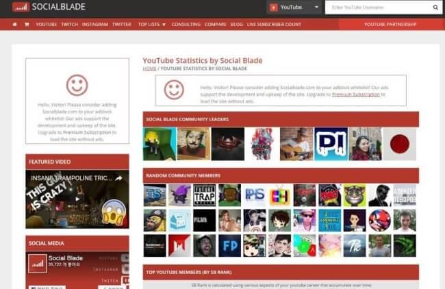유튜버 채널 분석 사이트