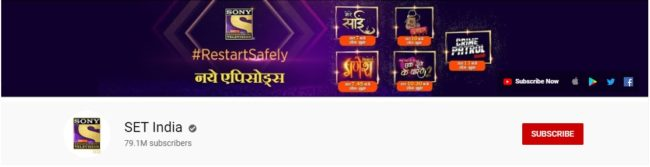 SET India 채널