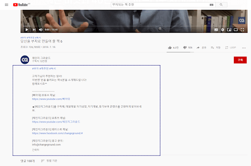 유튜브 수익구조