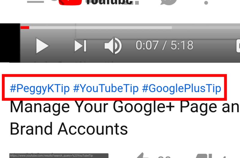 유튜브 태그 넣는 법